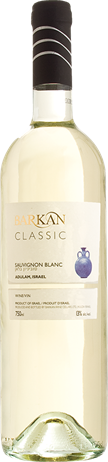 Barkan Sauvignon Blanc